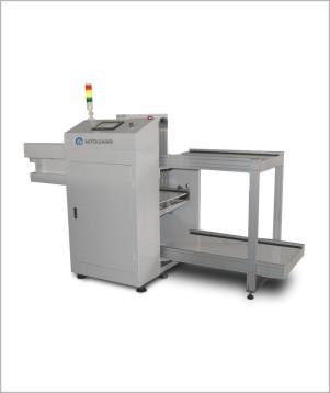 全自动收板机 ATLD-450LU